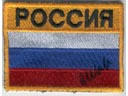 # aup172 Russian flag cosmonaut patch signed by Sharipov