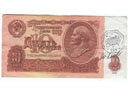 # ma403 10 Roubles Soviet Banknote flown on ISS