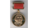 # ma121 V.Komarov award medal of Cosmonautics Federation