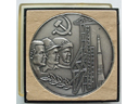 # md125 N-1 commemorative medal of cosmodrome Baikonur